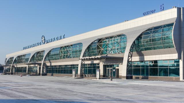 A view from Novosibirsk Tolmachevo Airport