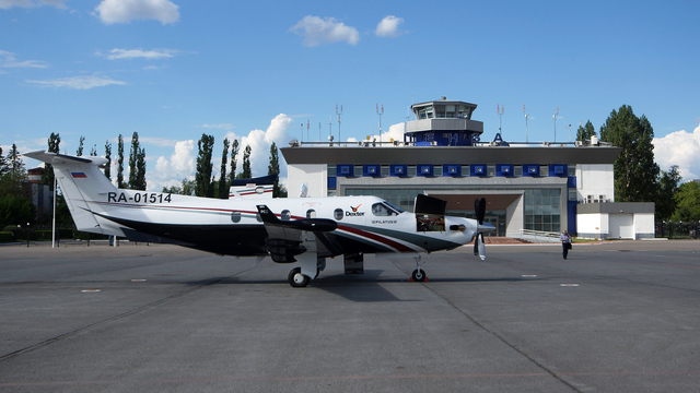 A view from Penza Airport