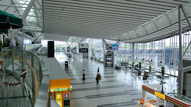 A view from Sendai Airport