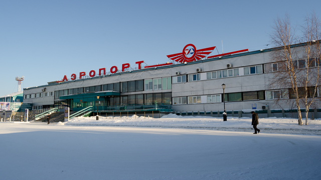 A view from Mirny Airport