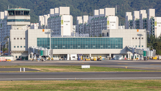 A view from Ulsan Airport