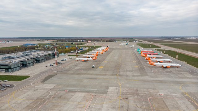 A view from Kyiv Boryspil International Airport