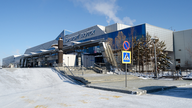 A view from Yakutsk Airport