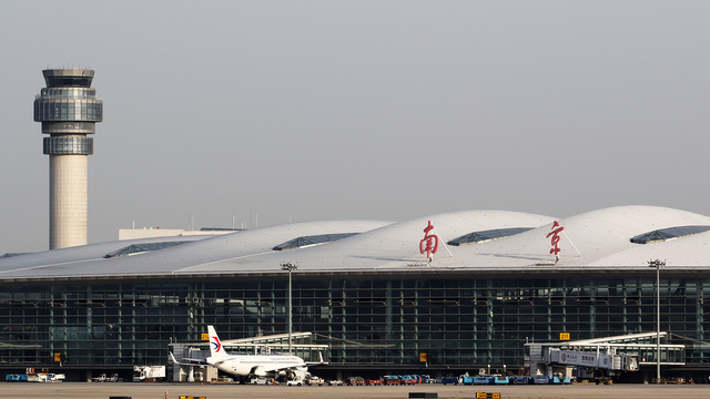 A view from Nanjing Lukou International Airport