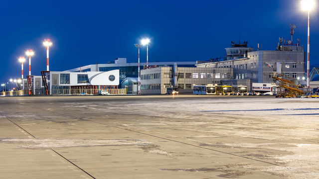 A view from Yuzhno-Sakhalinsk Airport