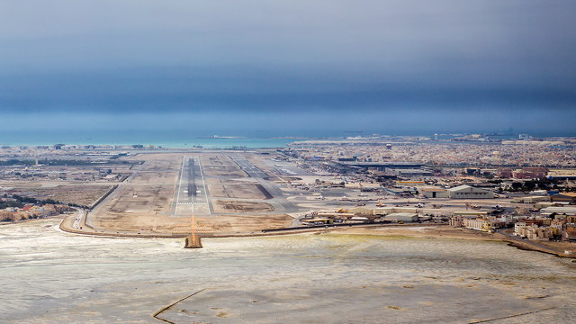A view from Bahrain International Airport