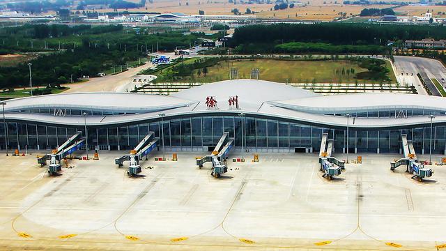 A view from Xuzhou Guanyin Airport