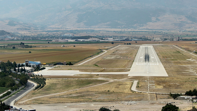 A view from Kahramanmaras Airport