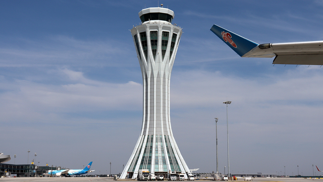 A view from Beijing Daxing International Airport