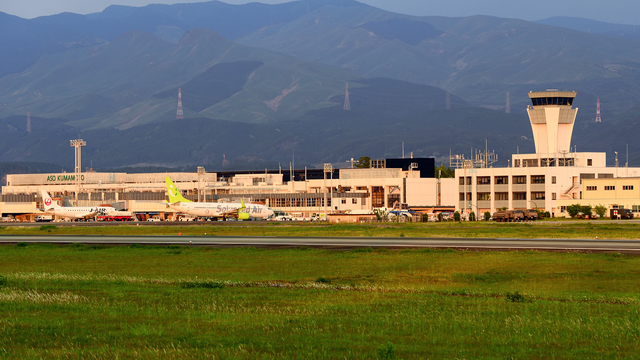 A view from Kumamoto Airport