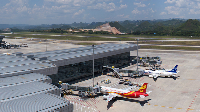 A view from Guiyang Longdongbao International Airport