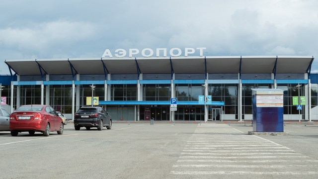 A view from Tomsk Bogashevo Airport