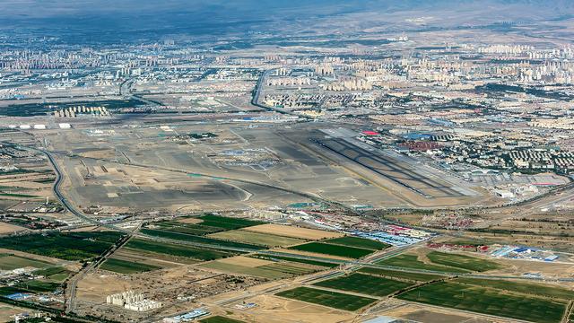 A view from Urumqi Diwopu International Airport