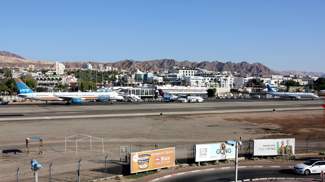 A view from Eilat Airport