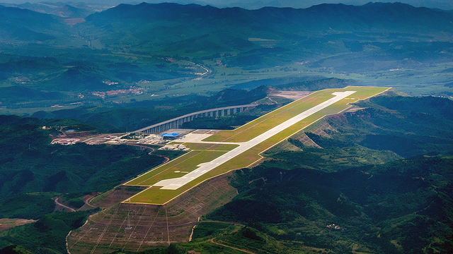 A view from Chengde Puning Airport