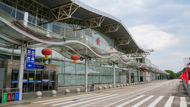 A view from Huangshan Tunxi International Airport