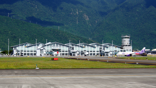 A view from Hualien Airport