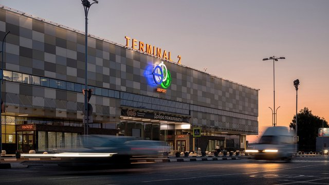 A view from Ufa International Airport
