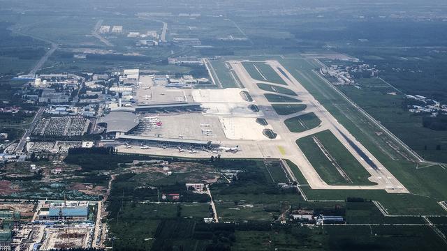 A view from Jinan Yaoqiang International Airport