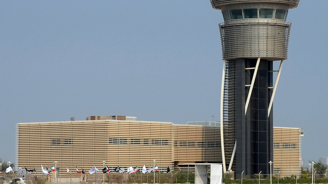 A view from Kish International Airport