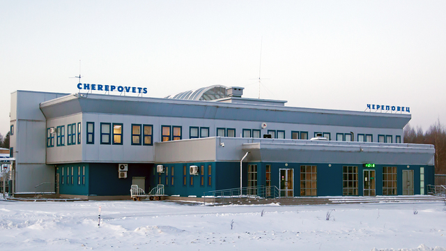 A view from Cherepovets Airport