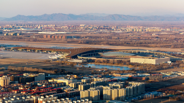 A view from Beijing Capital International Airport