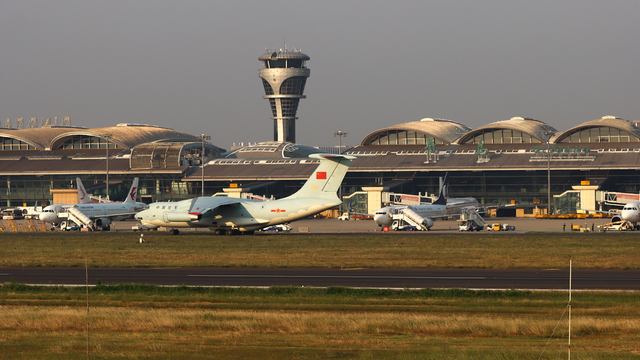 A view from Qingdao Liuting International Airport