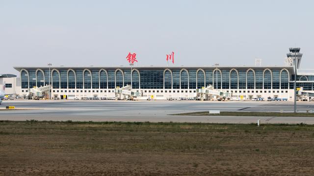 A view from Yinchuan Hedong International Airport