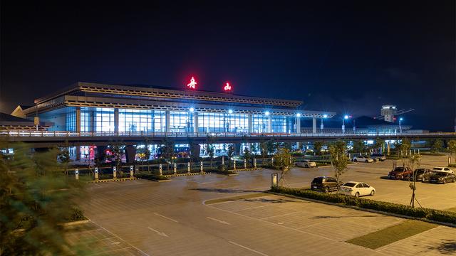 A view from Zhoushan Putuoshan Airport
