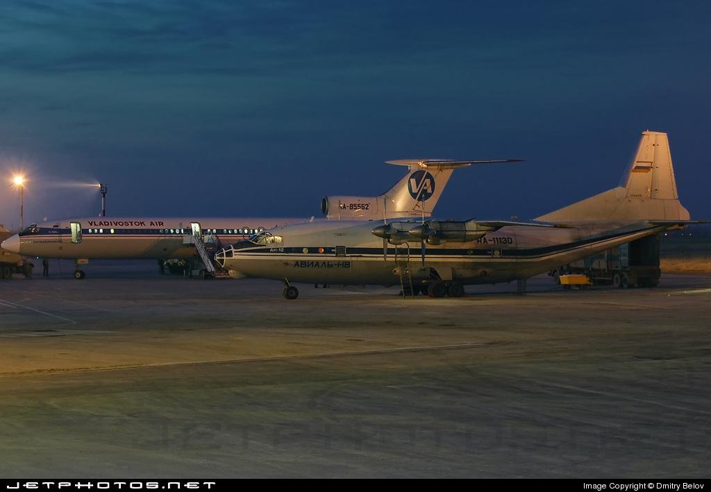 RA-11130 - Antonov An-12B - Avial