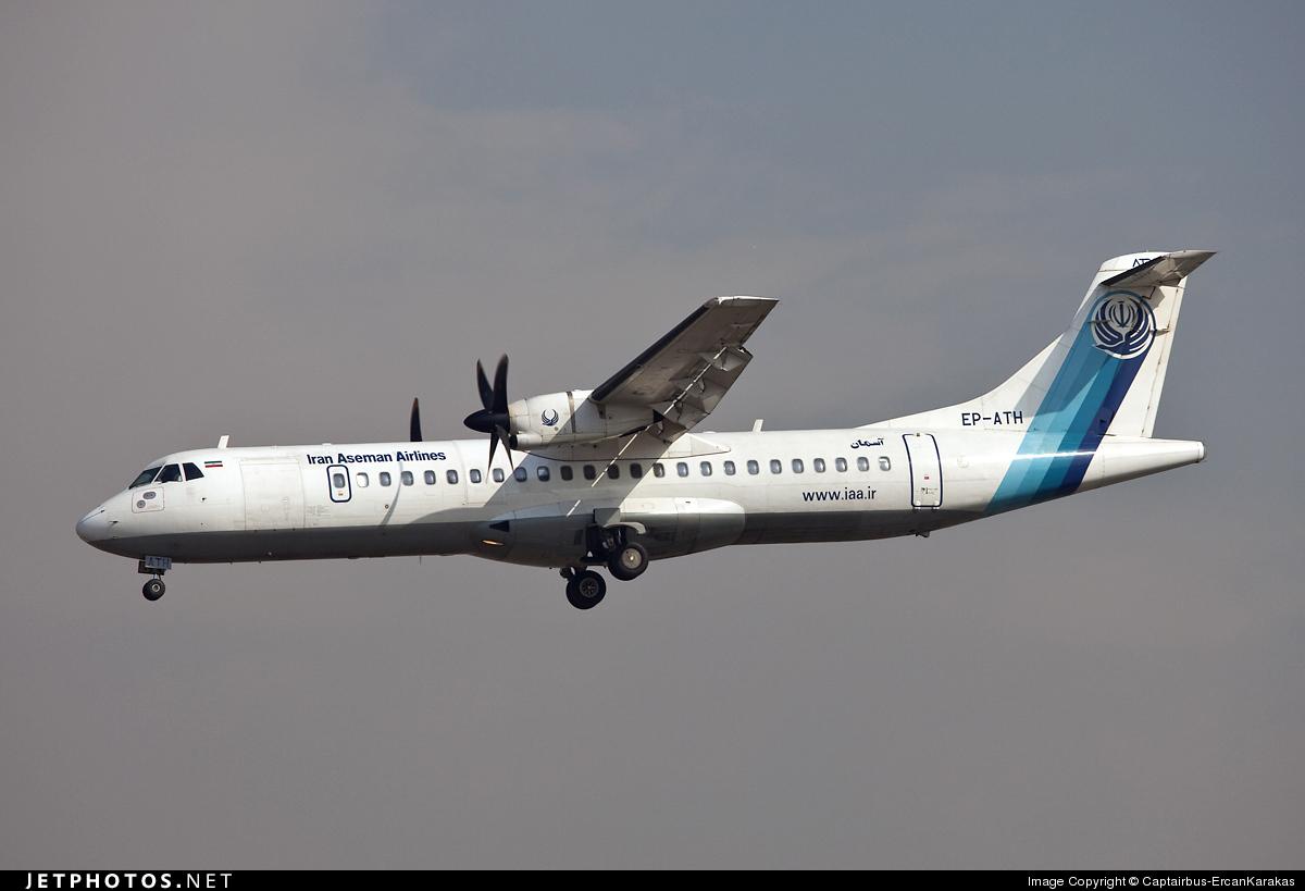 EP-ATH - ATR 72-212 - Iran Aseman Airlines