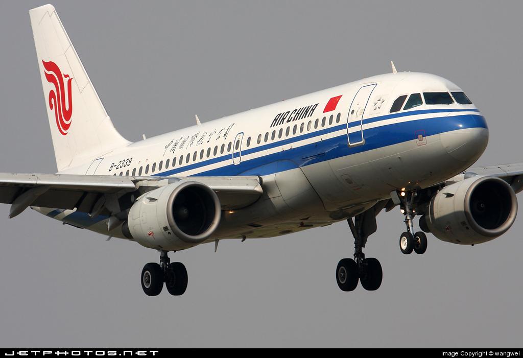 B-2339 - Airbus A319-112 - Air China