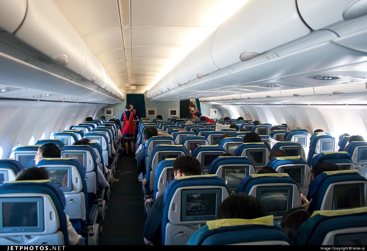 B 6508 Airbus A340 642 Hainan Airlines Kobe Qi