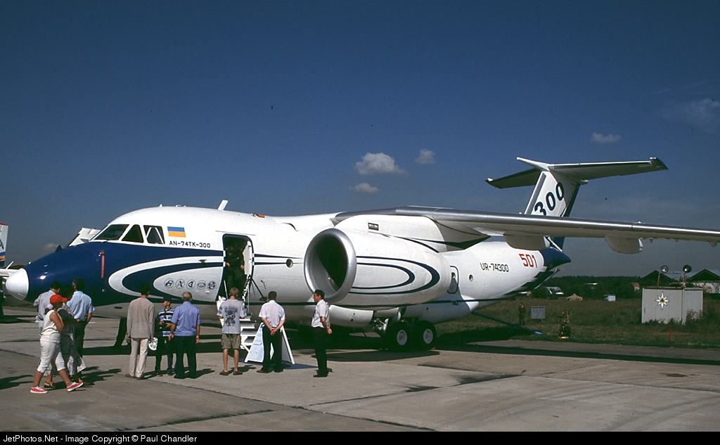 UR-74300 - Antonov AN-74-300 - Kharkov State Aircraft Manufacturing Company (KSAMC)
