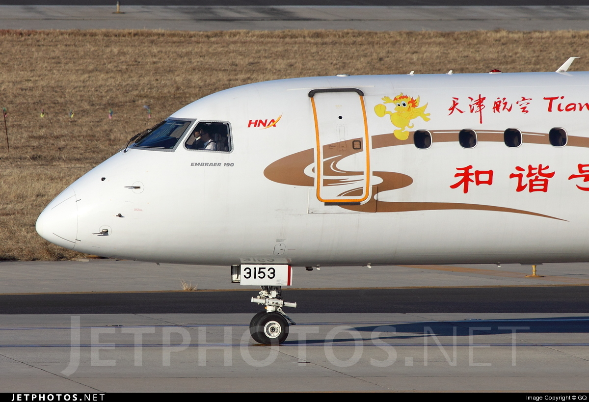 B-3153 - Embraer 190-100IGW - Tianjin Airlines