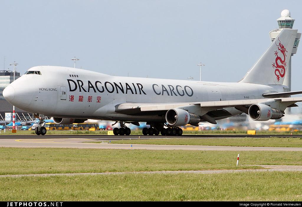 B-KAD - Boeing 747-209F(SCD) - Dragonair Cargo
