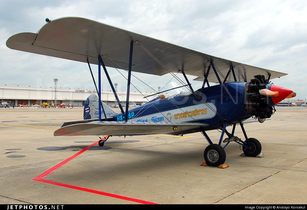 HS-PSP - Curtiss-Wright Travel Air 4000 - Thailand - Tango Historical Squadron