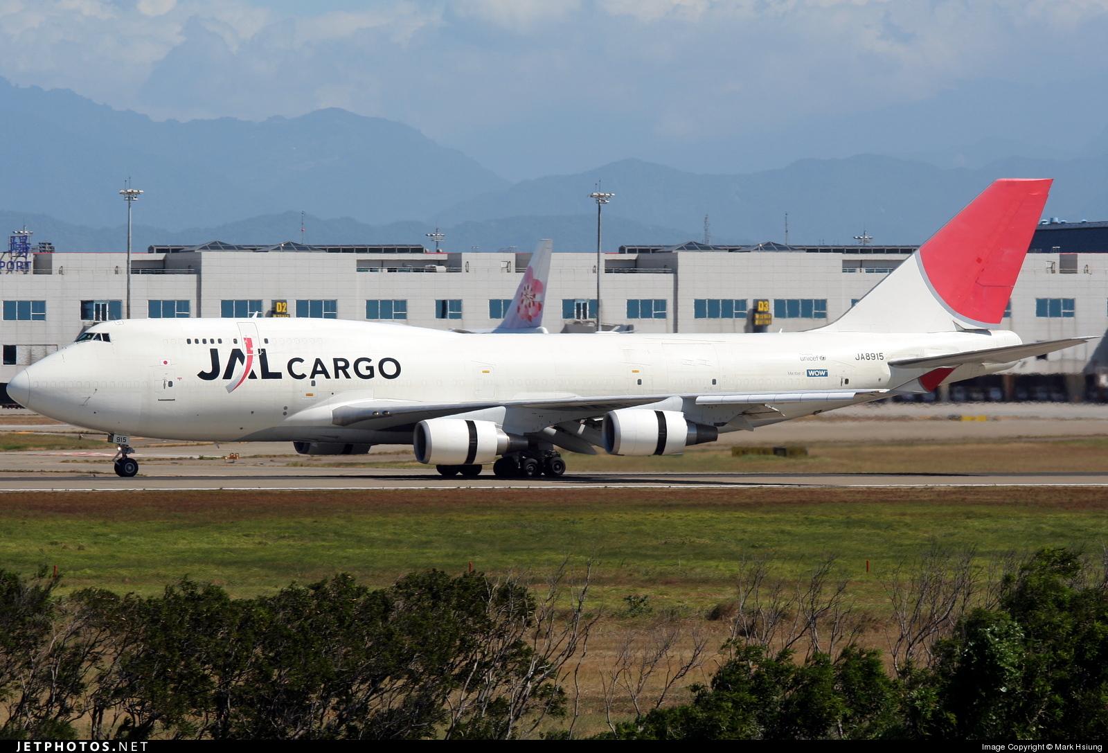 JA8915 - Boeing 747-446(BCF) - JAL Cargo