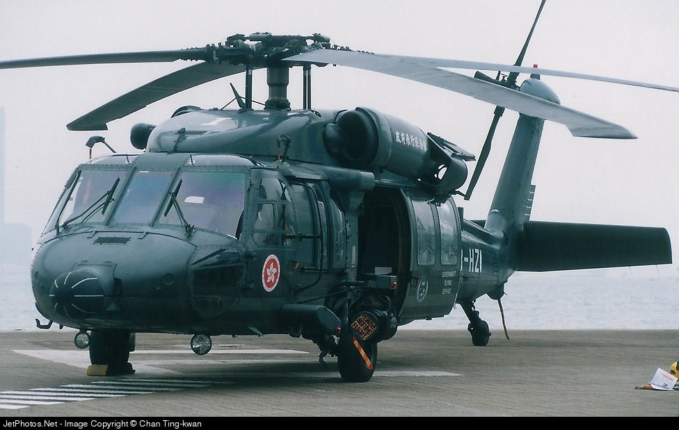 B-HZI - Sikorsky S-70A-27 Blackhawk - Hong Kong - Government Flying Service (GFS)