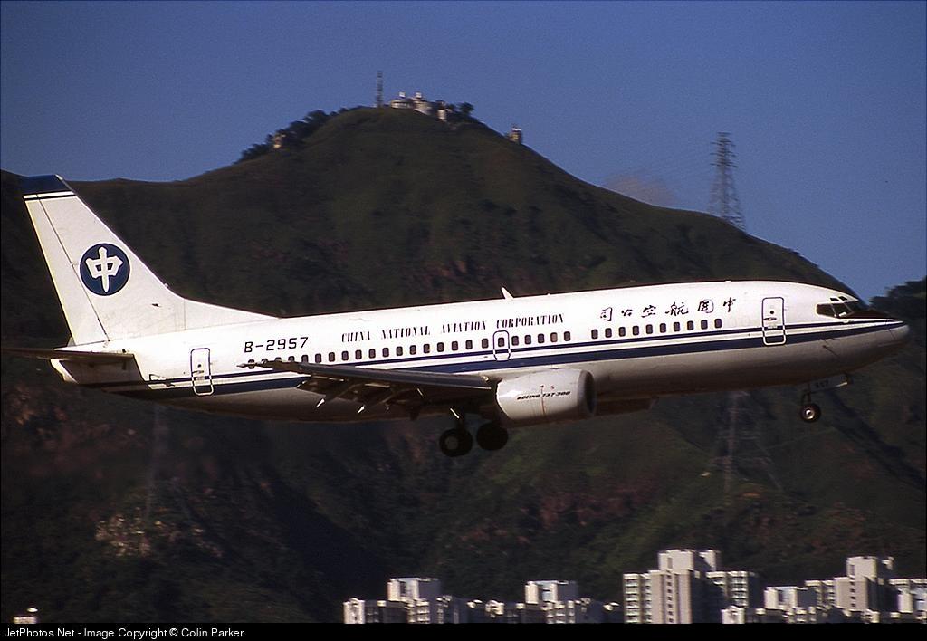 B-2957 - Boeing 737-3Z0 - China National Aviation Corporation (CNAC)