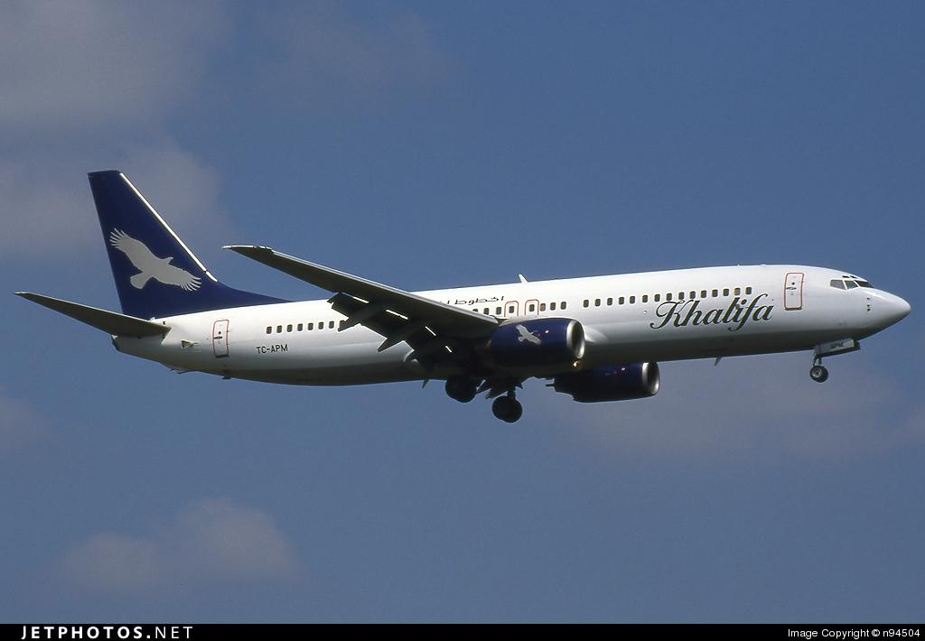 TC-APM - Boeing 737-809 - Khalifa Airways (Pegasus Airlines)