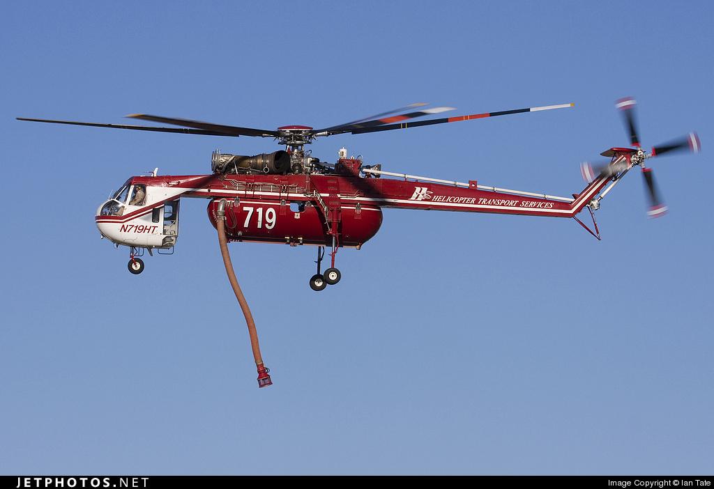 N719HT - Sikorsky CH-54B Skycrane - Helicopter Transport Services