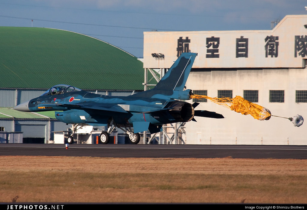 63-8538 - Mitsubishi F-2A - Japan - Air Self Defence Force (JASDF)
