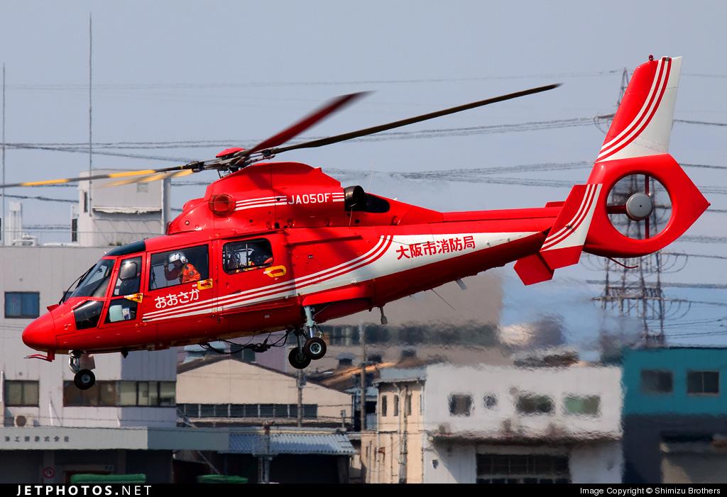 JA050F - Eurocopter AS 365N3 Dauphin - Japan - Osaka Municipal Fire Department