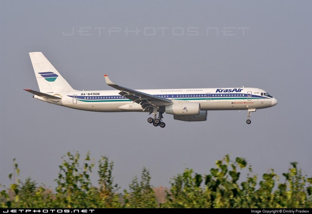 RA-64508 - Tupolev Tu-214 - Kras Air - Krasnoyarsk Airlines