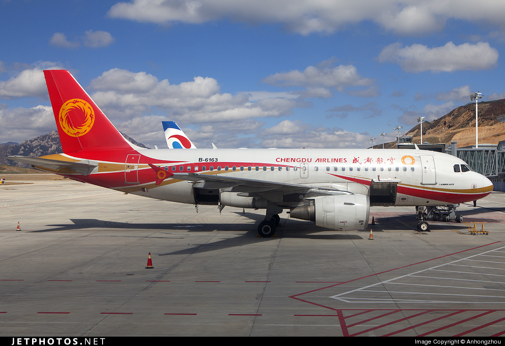 B-6163 - Airbus A319-112 - Chengdu Airlines