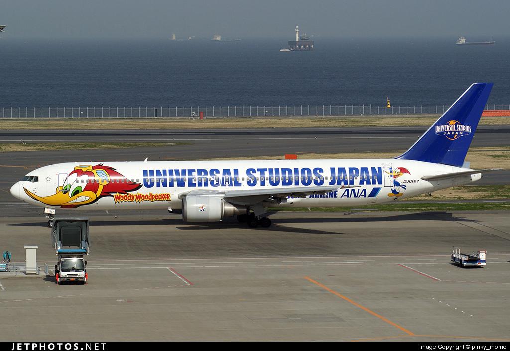 JA8357 - Boeing 767-381 - All Nippon Airways (ANA)