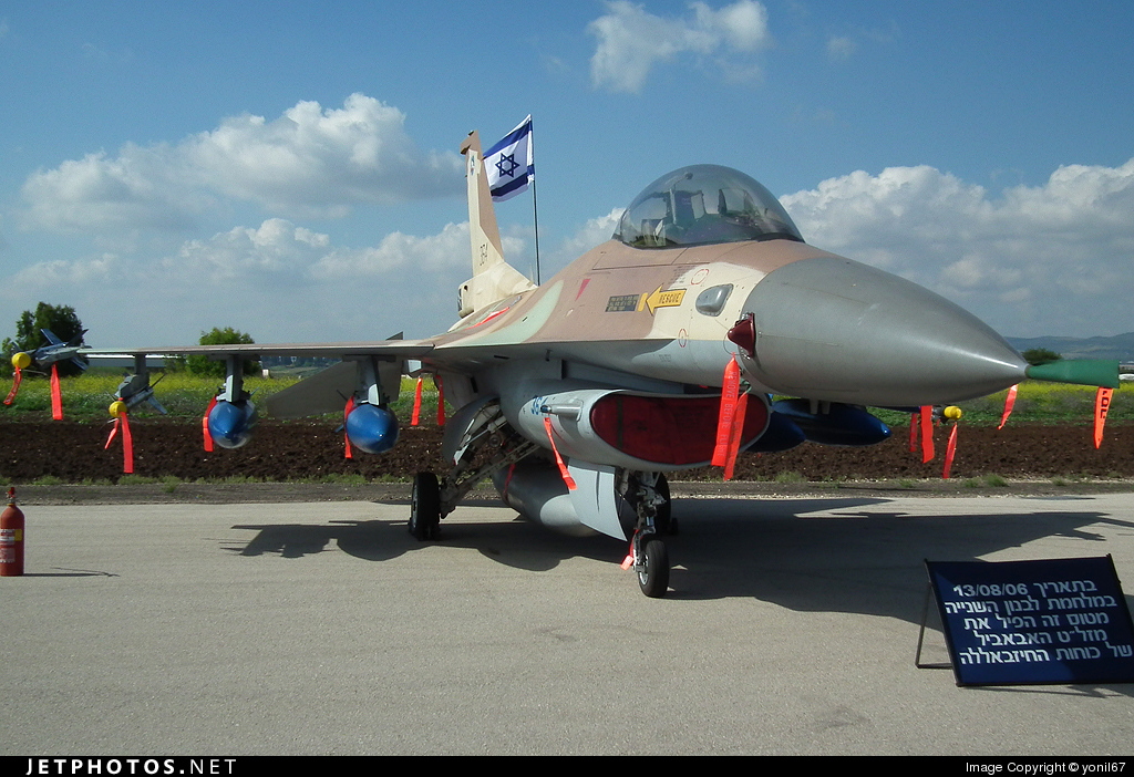 364 - Lockheed Martin F-16C Barak - Israel - Air Force