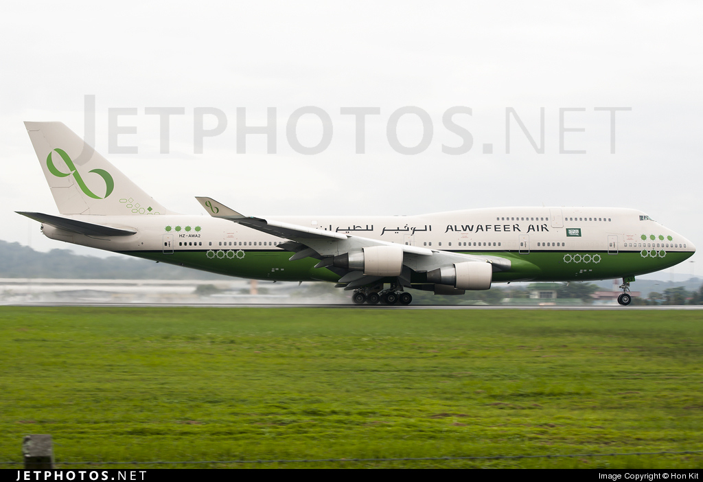HZ-AWA2 - Boeing 747-4H6 - Alwafeer Air (Malaysia Airlines)
