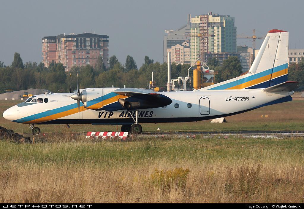 UR-47256 - Antonov An-24RV - VIP Airlines